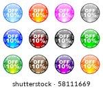 raster image of vector  ten... | Shutterstock . vector #58111669