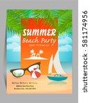summer vector element  summer... | Shutterstock .eps vector #581174956