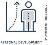 personal development vector... | Shutterstock .eps vector #581188072