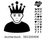 moderator pictograph with bonus ... | Shutterstock .eps vector #581200408