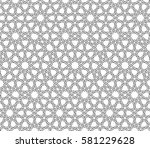 islamic line pattern.... | Shutterstock .eps vector #581229628