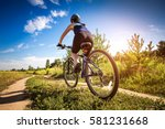 women on the nature of riding a ...   Shutterstock . vector #581231668