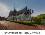 sanphet prasat throne hall ... | Shutterstock . vector #581279416