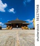 man entering peaceful golden... | Shutterstock . vector #581279548