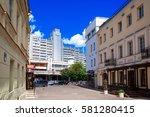 minsk  belarus  nemiga street ... | Shutterstock . vector #581280415