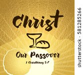 Christ Our Passover Easter Tom...