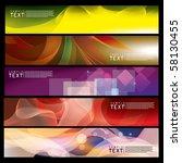 vector horizontal banner | Shutterstock .eps vector #58130455