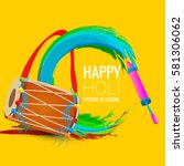 vector illustration or greeting ... | Shutterstock .eps vector #581306062