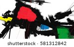 oil painting abstract style... | Shutterstock . vector #581312842