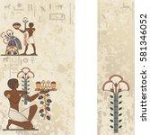 ancient egipt banner.egyptian... | Shutterstock .eps vector #581346052