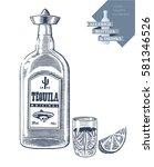 hand drawn vector illustration... | Shutterstock .eps vector #581346526