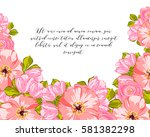 invitation with floral... | Shutterstock .eps vector #581382298