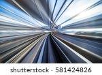 tokyo seagull line tunnel | Shutterstock . vector #581424826