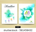cover design annual report ... | Shutterstock .eps vector #581458432