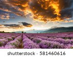 fiery cloud above the vast... | Shutterstock . vector #581460616