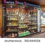 a luxury shop named 'swiss shop ... | Shutterstock . vector #581464036