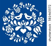 hungarian folk motif | Shutterstock .eps vector #581465572