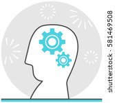 proficiency   infographic icon... | Shutterstock .eps vector #581469508