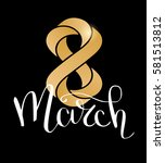 march 8 happy women day ... | Shutterstock .eps vector #581513812