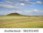 Lonely Horseman In Kazakhstan...