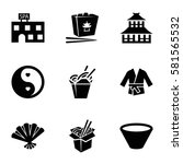 asian icons set. set of 9 asian ... | Shutterstock .eps vector #581565532