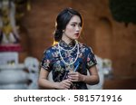 portrait of asian at... | Shutterstock . vector #581571916