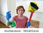 attractive service woman or... | Shutterstock . vector #581601616