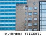 New Building Versus Old...