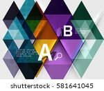 abstract geometric concept.... | Shutterstock .eps vector #581641045