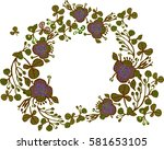 summer background of flower... | Shutterstock .eps vector #581653105