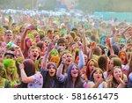 tula  russia   june 13  2016 ... | Shutterstock . vector #581661475