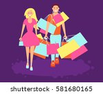 young couple shopping with... | Shutterstock .eps vector #581680165