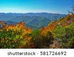 Small photo of Cold Mountain Shinning Rock Wilderness, Appalachian Mountains, North Carolina