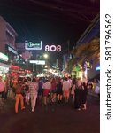 Small photo of walking street at night pattaya Thailand February 2017 ,walking street pattaya night life bars gogo bar