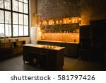 large black metal plastic... | Shutterstock . vector #581797426