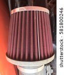 Small photo of Air cleaner filter