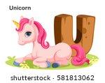 wooden textured bold font... | Shutterstock .eps vector #581813062