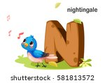 wooden textured bold font... | Shutterstock .eps vector #581813572
