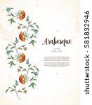 vector element  arabesque for... | Shutterstock .eps vector #581832946
