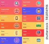 e commerce conceptual banner... | Shutterstock .eps vector #581856946