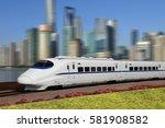 China's High Speed Train