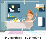relax in the bath at their own...   Shutterstock .eps vector #581908945
