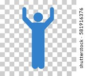 hands up pose vector icon.... | Shutterstock .eps vector #581916376