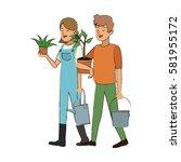 gardener couple icon | Shutterstock .eps vector #581955172