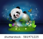 illustration of cute panda with ... | Shutterstock . vector #581971225