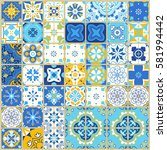 seamless pattern with with... | Shutterstock .eps vector #581994442
