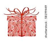 stylized gift   vector | Shutterstock .eps vector #58199449