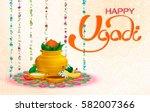happy ugadi  holiday set ...   Shutterstock .eps vector #582007366
