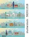 set of asian city skylines ... | Shutterstock .eps vector #582011518