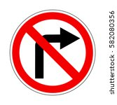 do not turn right isolated... | Shutterstock .eps vector #582080356